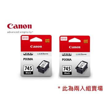 (兩入組)CANON 745 黑色墨水匣