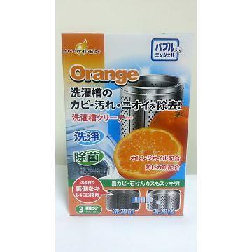 泡泡天使 橘油洗衣機槽清潔劑 1801