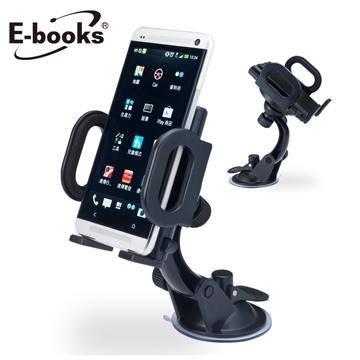 E-books N8 180度手機萬用車架