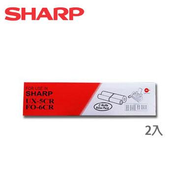 夏普SHARP P400轉寫帶 2入