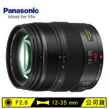 Panasonic X鏡12-35mm單眼相機鏡頭