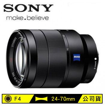 索尼SONY E接環全片幅24-70mm變焦單眼相機鏡頭