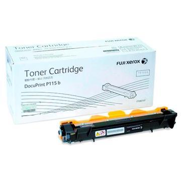 (三入組)Fuji Xerox DP P115b/M115b/M115fs 碳粉匣