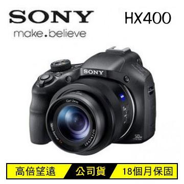 (福利品)索尼SONY HX400 類單眼相機 黑
