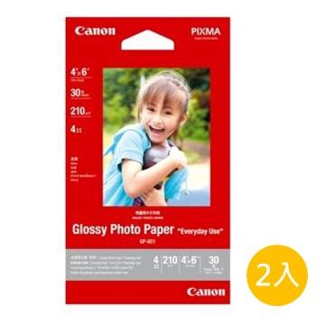 (兩入組)佳能Canon GP-601 4x6相紙
