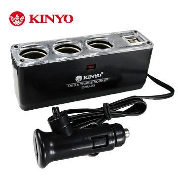 KINYO 車用USB點煙擴充座