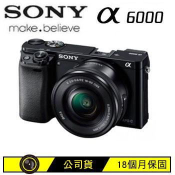 (展示機)索尼SONY α6000L 可交換式鏡頭相機 KIT 黑
