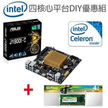 intel 四核心平台DIY優惠組