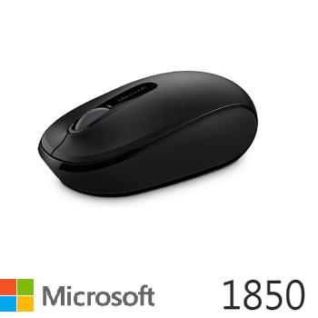 微軟Microsoft 1850 無線行動滑鼠 削光黑