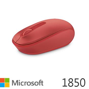 【福利品】微軟 Microsoft 無線行動滑鼠 1850 - 火焰紅