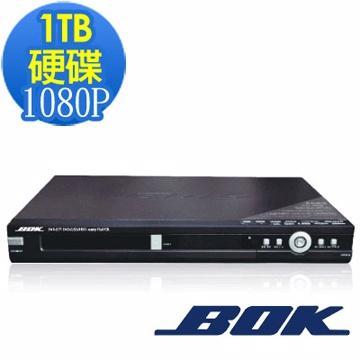 BOK DVR-1TB HDMI / USB 1TB硬碟式DVD錄放影機