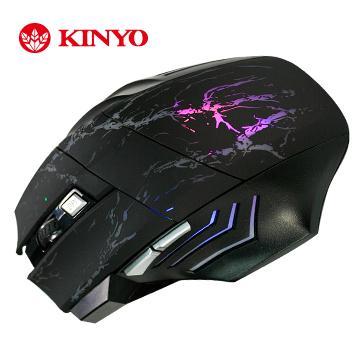 KINYO 闇夜之刃電競專用滑鼠(GKM-802)