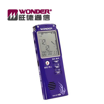 WONDER 8G數位錄音筆(WM-R07(8G))