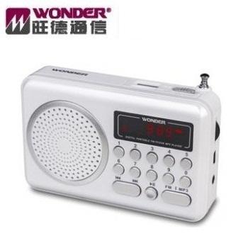 WONDER USB MP3 FM 隨身音響(WS-P006)