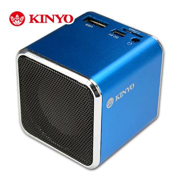 KINYO 音樂盒讀卡喇叭