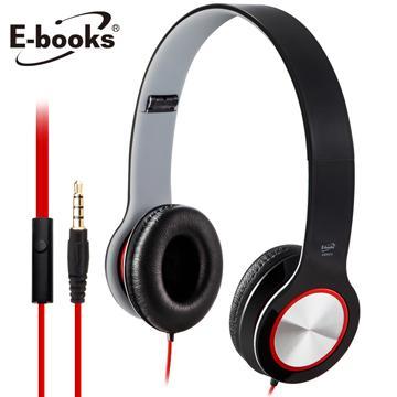 E-books S13智慧手機接聽鍵摺疊耳機-黑