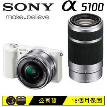 索尼SONY α5100 可交換式鏡頭相機雙鏡組 白