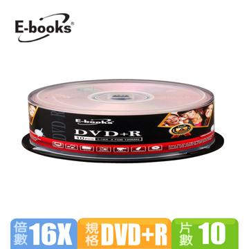 E-books 國際版光碟片 16X DVD+R 10片桶裝