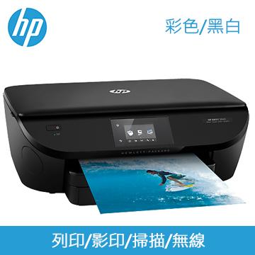 【福利品】HP Envy 5640 雲端雙面相片無線事務機