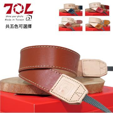 70L SL3501 PLUS 真皮彩色相機背帶 駱駝棕