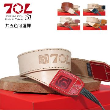 70L SL3501 PLUS 真皮彩色相機背帶 火焰紅
