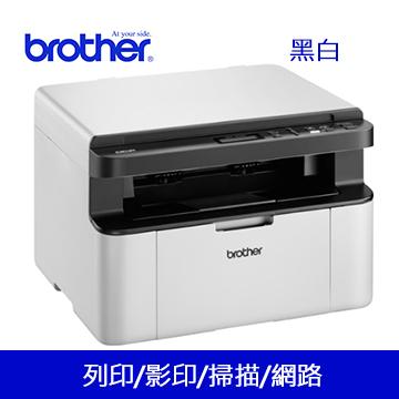 【碳粉同捆組】Brother DCP-1610W無線雷射複合機