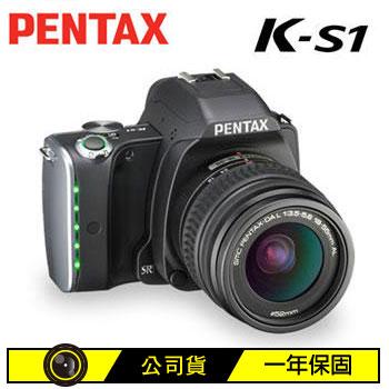 PENTAX K-S1數位單眼相機KIT-黑