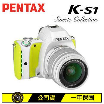 PENTAX K-S1數位單眼相機KIT-檸檬綠