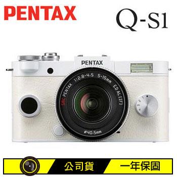 PENTAX Q-S1可交換式鏡頭相機KIT-白