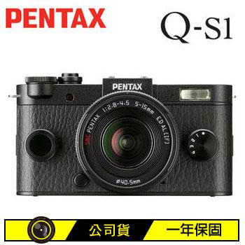 PENTAX Q-S1可交換式鏡頭相機KIT-黑