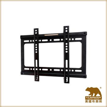 美國布朗熊 牆板固定式電視壁掛架