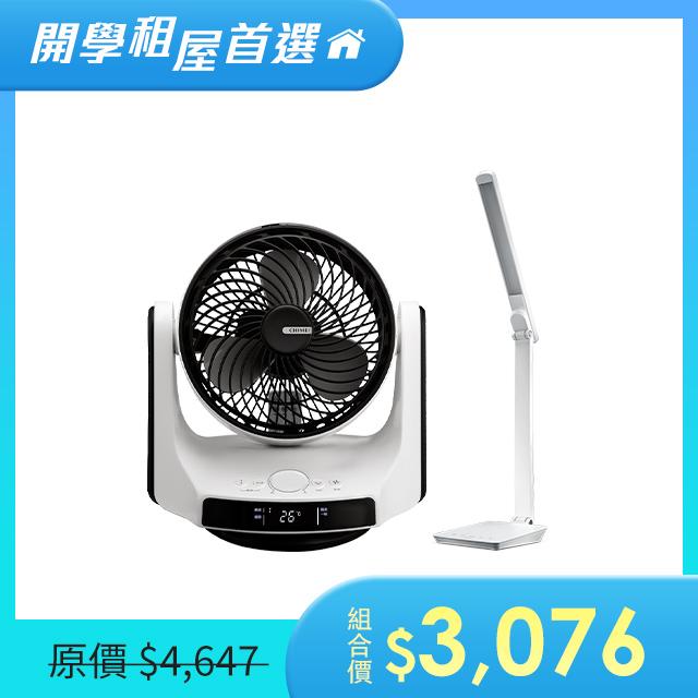 (組合)奇美CHIMEI 8吋DC直流3D擺頭循環扇+奇美CHIMEI LED知視家護眼檯燈HARMONY