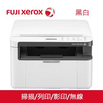 【主機+2支碳粉】Fuji Xerox DocuPrint M115w無線複合機