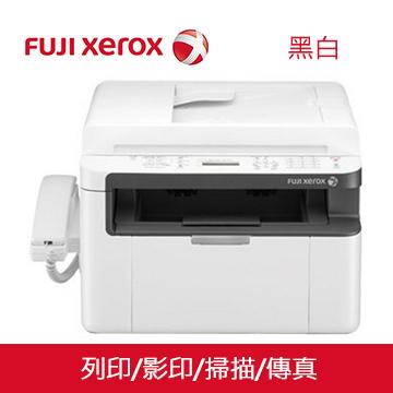 【主機+2支碳粉】Fuji Xerox DocuPrint M115z無線複合機