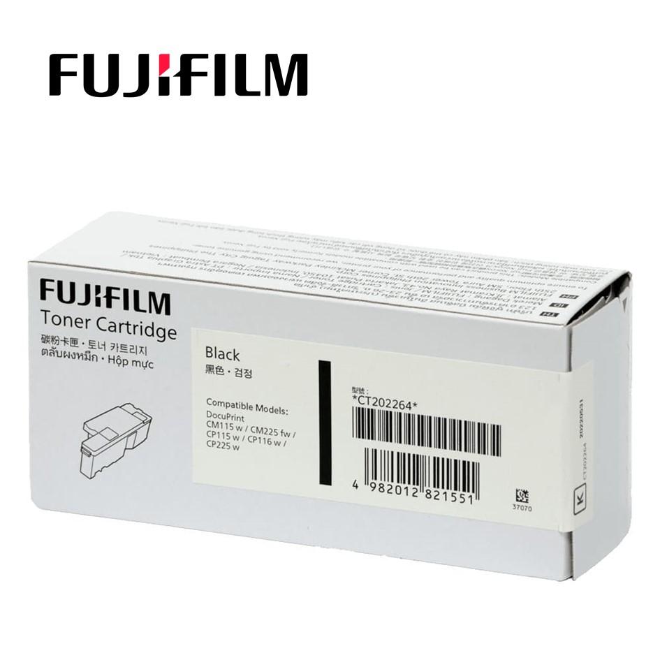 (專屬2黑3彩組)Fuji Xerox CT202264黑色碳粉+彩雷4色碳粉超值組 CT202264