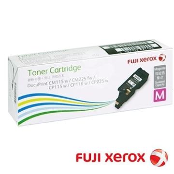 Fuji Xerox CT202269紅色碳粉