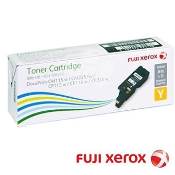 Fuji Xerox CT202270黃色碳粉