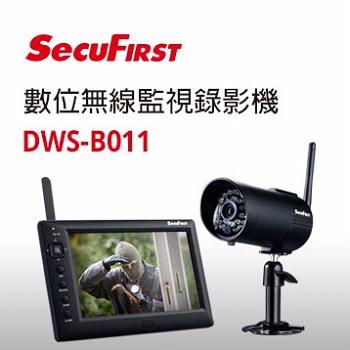 SecuFirst 數位無線監視錄影機