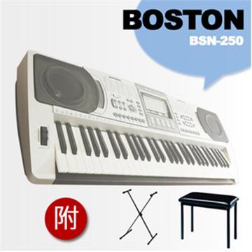 BOSTON 61鍵電子琴+琴架、琴椅