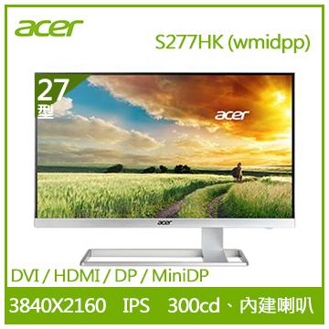 【27型】ACER S277HK 4K IPS液晶顯示器