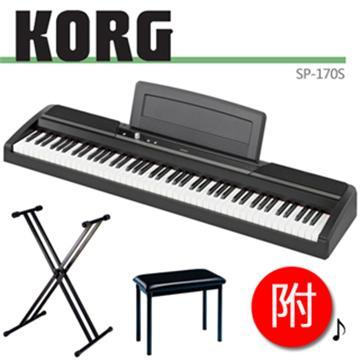 KORG 88鍵電鋼琴+琴架、琴椅