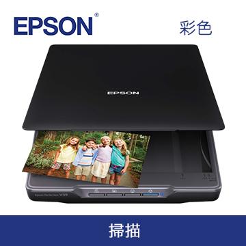 (福利品)愛普生EPSON V39 Photo 超薄掃描器