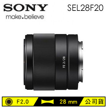索尼SONY E接環28mm全片幅單眼相機鏡頭