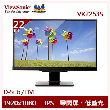 【拆封品】【22型】ViewSonic VX2263S IPS
