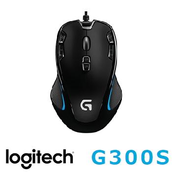 Logitech羅技 G300s 遊戲滑鼠(910-004348)