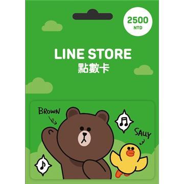開卡-2500元 Taiwan Line預付卡