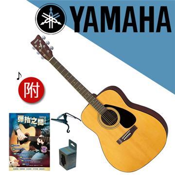 山葉YAMAHA 木吉他含調音器