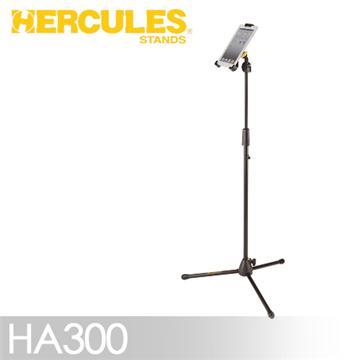 HERCULES 智慧型平板電腦架