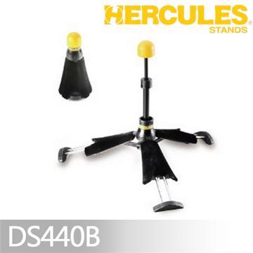 HERCULES TravLite豎笛架 DS440B