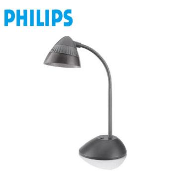 飛利浦 CAP酷昊LED檯燈(黑)
